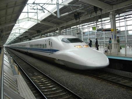 Kereta-Shinkansen